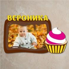 Детская фоторамка с именем Шоколад