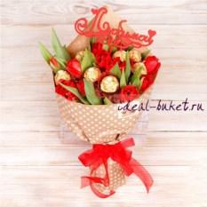 Букет из тюльпанов и конфет Весенний (25х30 см)