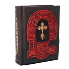 Подарочное издание «Православный Молитвослов»