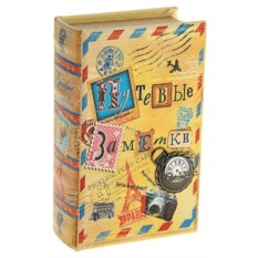 Книга-сейф Путевые заметки