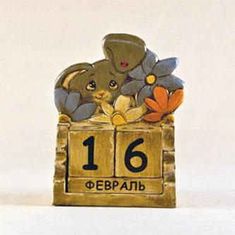 Календарь «Кролик в цветах»