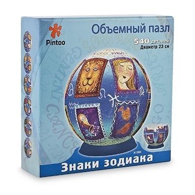 Шаровый пазл.«Знаки зодиака» (540 деталей)