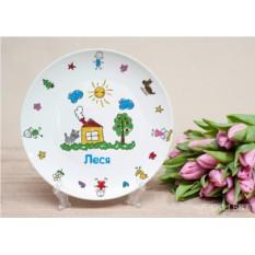 Именная тарелка Детские рисунки