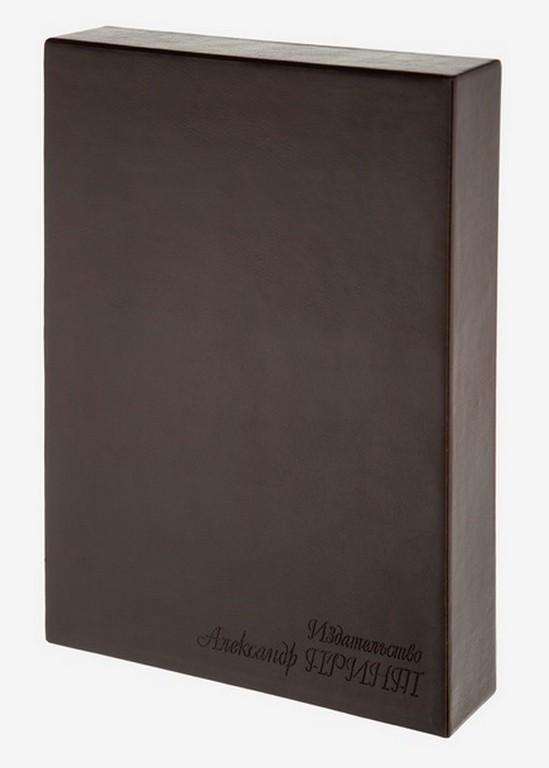 Подарочный футляр для книги