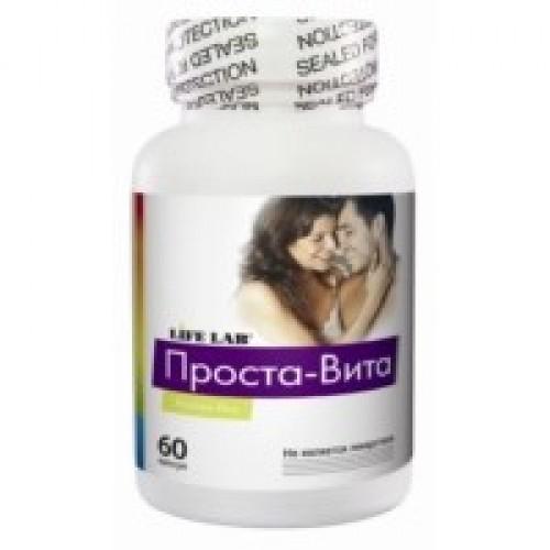 Витамины для сексуального влечения