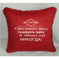 Красная подушка Любимый клуб – Спартак