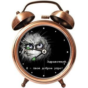 """Часы-будильник """"Доброе утро""""."""