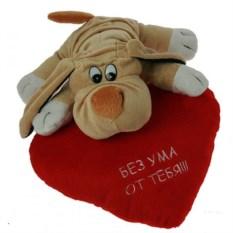 Мягкая игрушка-сувенир Собака-валентинка