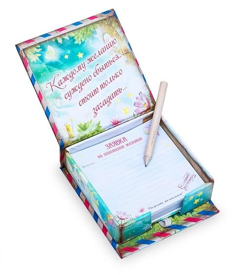Бумага для заметок Заявки на исполнение желаний