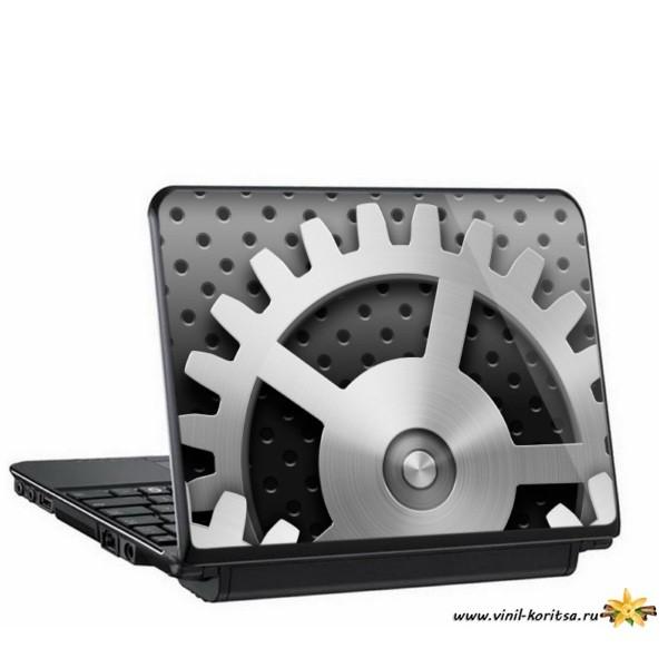 Наклейка на ноутбук (Notebooks 11 (279x211mm))