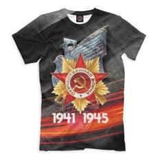 Мужская футболка Print Bar 9 Мая