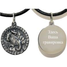 Серебряная подвеска Козерог