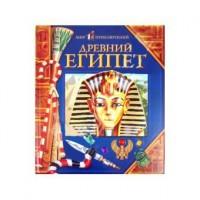 Книга «Древний Египет»