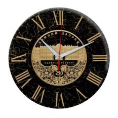 Круглые сувенирные часы Санкт-Петербург. Зимний дворец