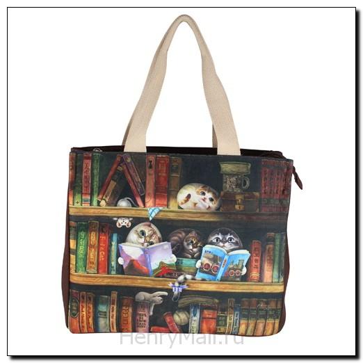 Классическая сумка-тоут «В библиотеке»