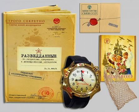 Подарочный набор «Мечта советского мальчишки»