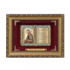 Малое православное панно в багете Иоанн Креститель