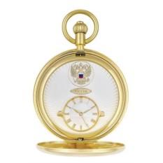 Карманные часы Русское время 2316570