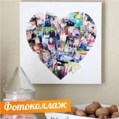 Сердце-фотоколлаж из множества фото в подарок на свадьбу