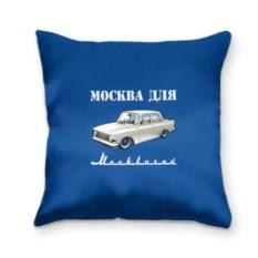 Подушка 3D Москва для москвичей
