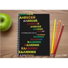 Именная тетрадь Игра цвета