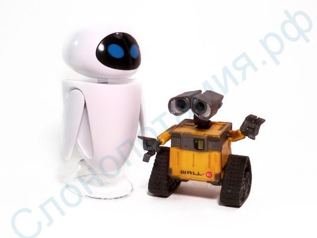 Комплект мини игрушек Роботы Валл-и и Ева