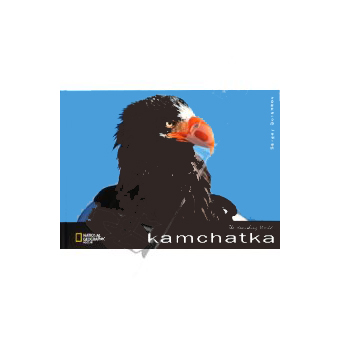 Альбом «Камчатка»