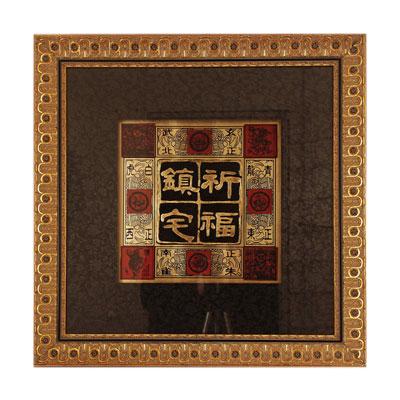 Картина «Китайский бессмертный герой»
