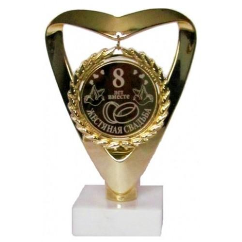 Памятный сувенир 8 лет вместе. Жестяная свадьба, 16 см