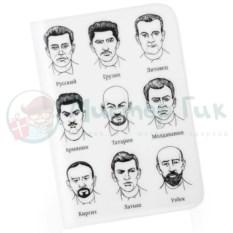 Обложка для паспорта Документикус