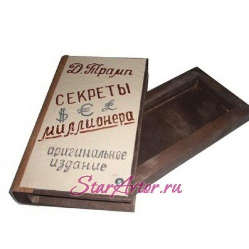 Купюрница шкатулка с секретом
