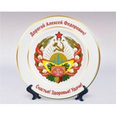 Сувенирная тарелка «Герб Туркменской ССР»