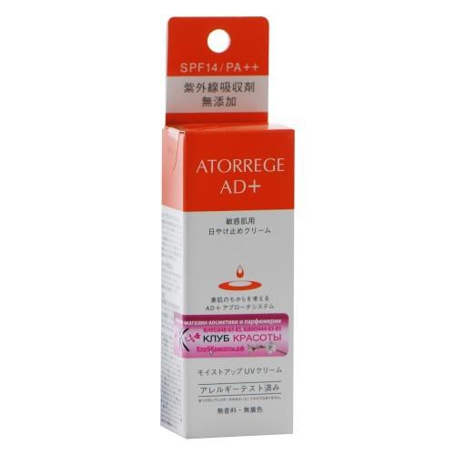 Солнцезащитный крем для чувствительной кожи SPF14
