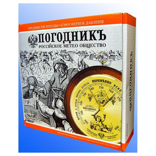 Настенный барометр «Бахус»