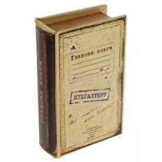 Книга-шкатулка из дерева Главная Книга. Бухгалтеру