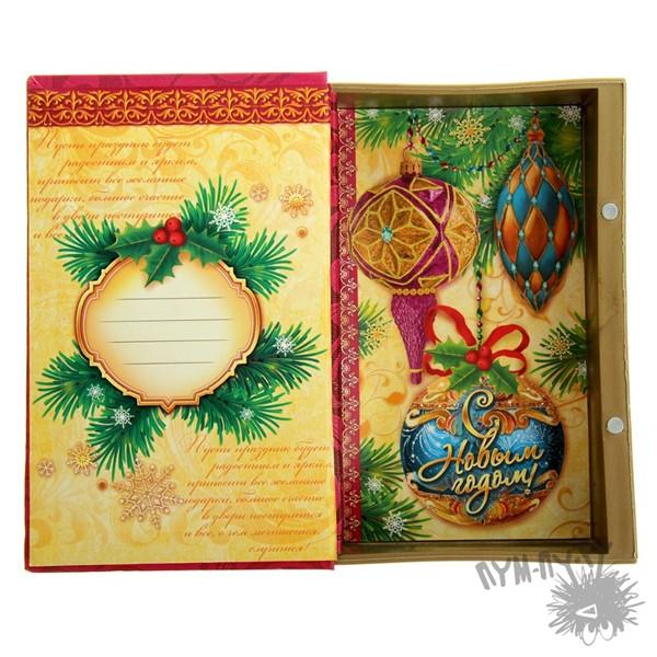 Подарочная коробка-книга Новогодние шары