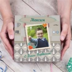 Набор конфет в подарочной упаковке «Его праздник»
