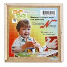 Развивающая головоломка для детей «Сложи узор»