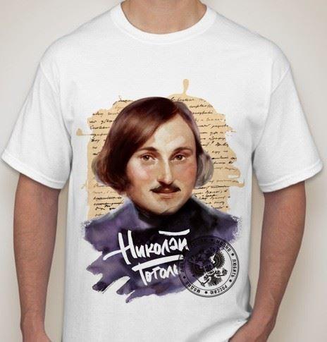 Мужская футболка Николай Гоголь
