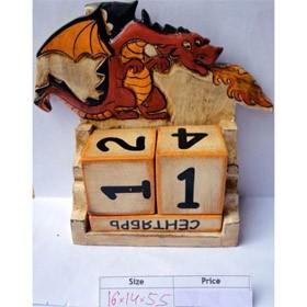 Календарь Горыныч антик