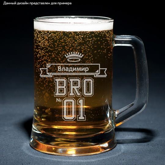 Пивная кружка The Best Bro