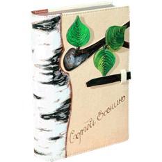 Подарочная книга «Сергей Есенин.Стихотворения. Поэмы»