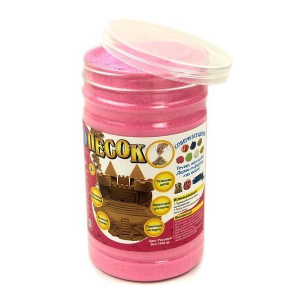 Пластичная масса для лепки Розовый НеоПесок