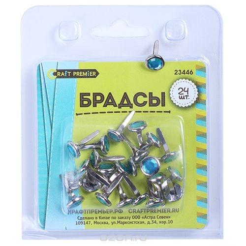 Брадсы со стразами Craft Premier, цвет: голубой, 24 шт