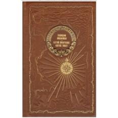 Подарочное издание Алтай. Монголия. Китай. Тибет