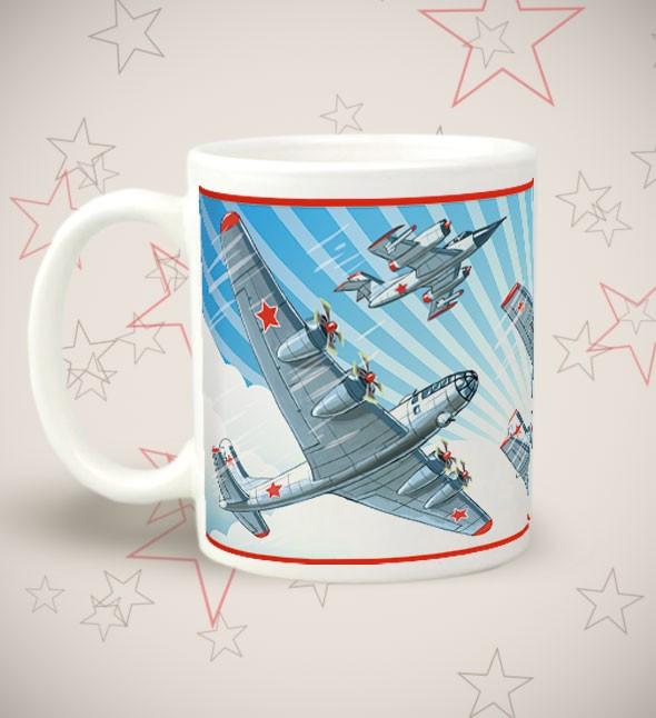 Именная кружка «Слава могучей авиации!»