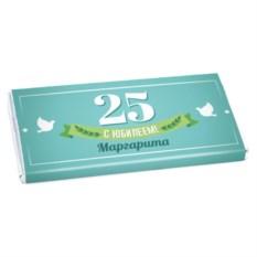 Именная шоколадная открытка с вашей датой «С юбилеем»