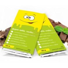 Шоколад Желтый Смайлик