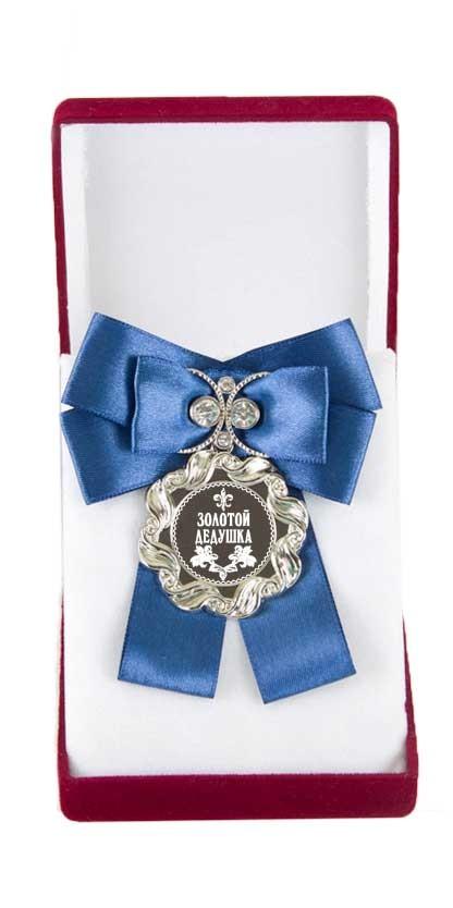 Медаль с большим синим бантом Золотой дедушка