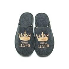 Тапочки с вышивкой Жена царя
